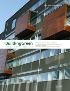 Building Green Magazine_11