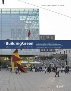 Building Green Magazine_13