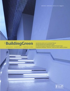 Building Green Magazine_14