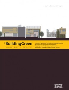 Building Green Magazine_15