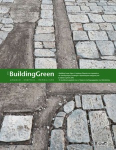 Building Green Magazine_17