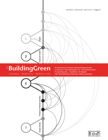 Building Green Magazine_18