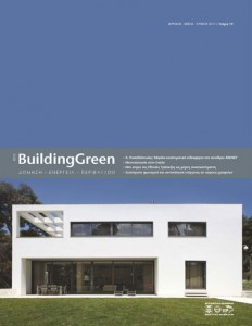 Building Green Magazine_19