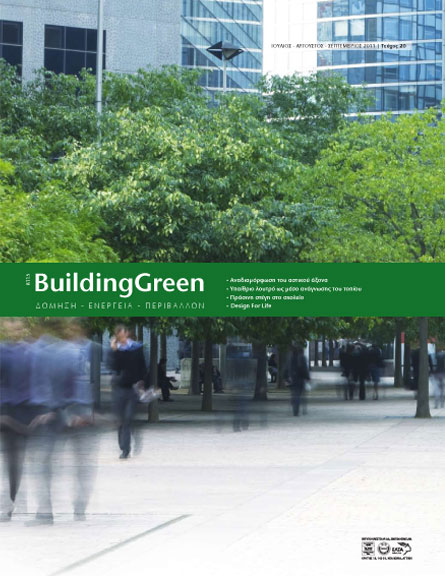 Building Green Magazine_20