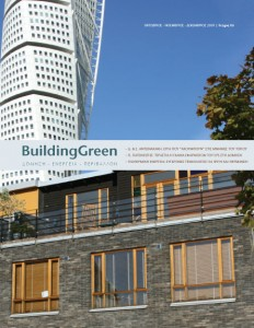 Building Green Magazine_5