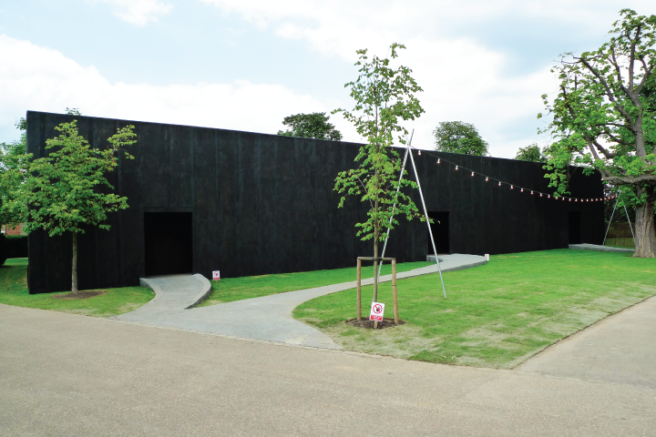 Kensington Serpentine Gallery Hyde Park