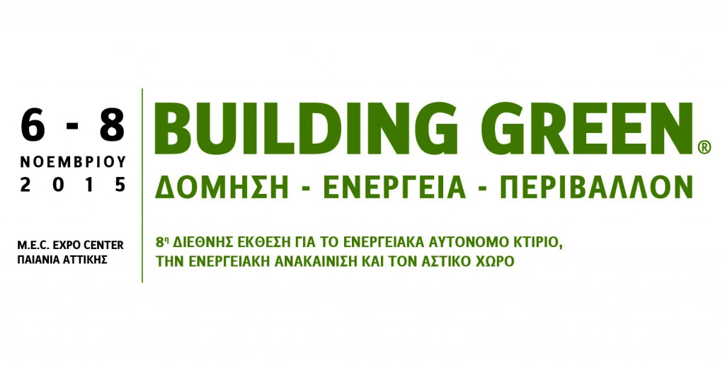 Building Green Expo 2015