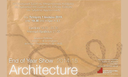 Metropolitan College – ARCHITECTURE End of year show 2015