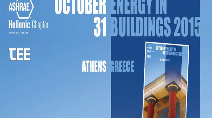 Energy in Buildings 2015