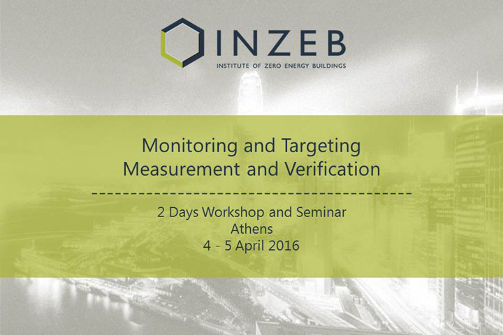 Διήμερη Εκπαίδευση – Monitoring & Targeting – Measurement & Verification