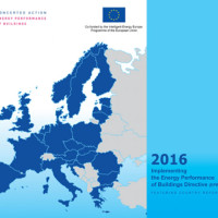 Έκθεση 2016 Implementing the Energy Performance of Buildings Directive (EPBD)