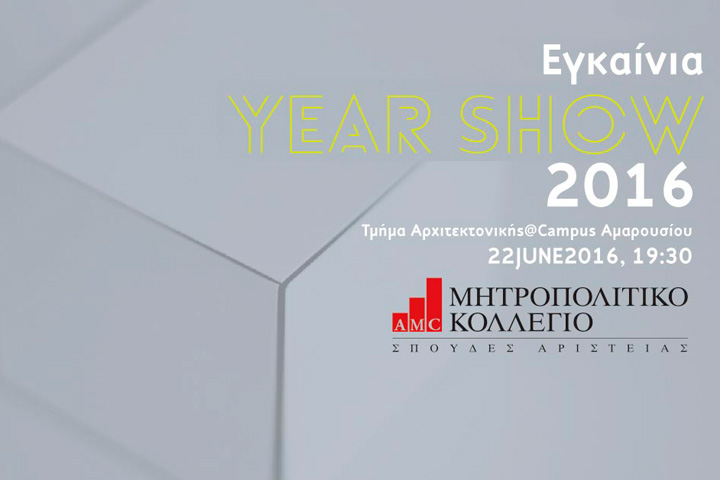 ARCHITECTURE YEAR SHOW 2016
