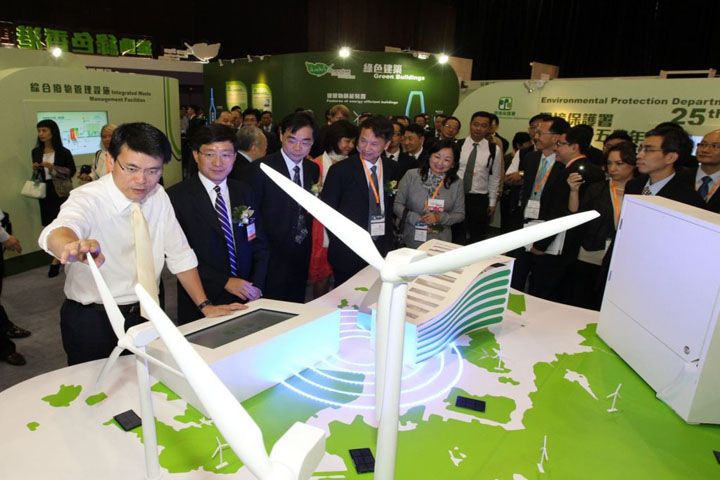 Eco Expo Asia 2016, 26-29 Οκτωβρίου