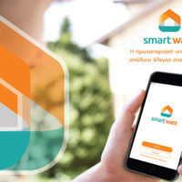 smartwatt by WATT+VOLT