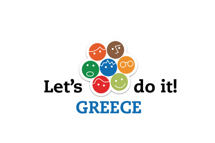 Let's do it Greece – Κυριακή 2 Απριλίου 2017