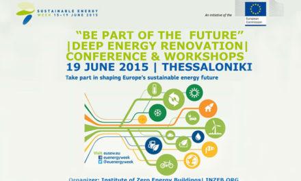 """Be Part of the Future"" 19 Ιουνίου στη Θεσσαλονίκη"