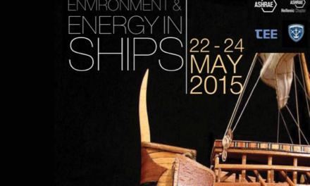 Διεθνές Συνέδριο «Environment and Energy in Ships» 22-24 Μαΐου