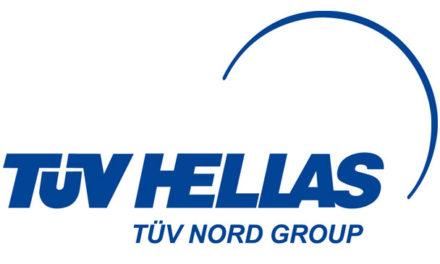 TÜV HELLAS (TÜV NORD): Πιστοποίηση Οδικής Ασφάλειας στη MARINIS Α.Τ.Ξ.Ε.