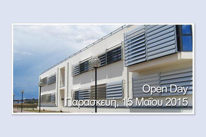 Ινστιτούτο Τεχνολογιών Πληροφορικής και Επικοινωνιών – Open Day 2015