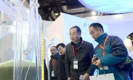 Water Expo China 2015