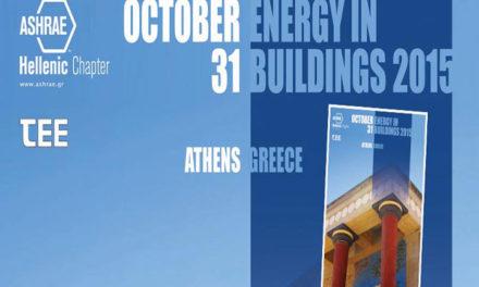 Energy in Buildings 2015