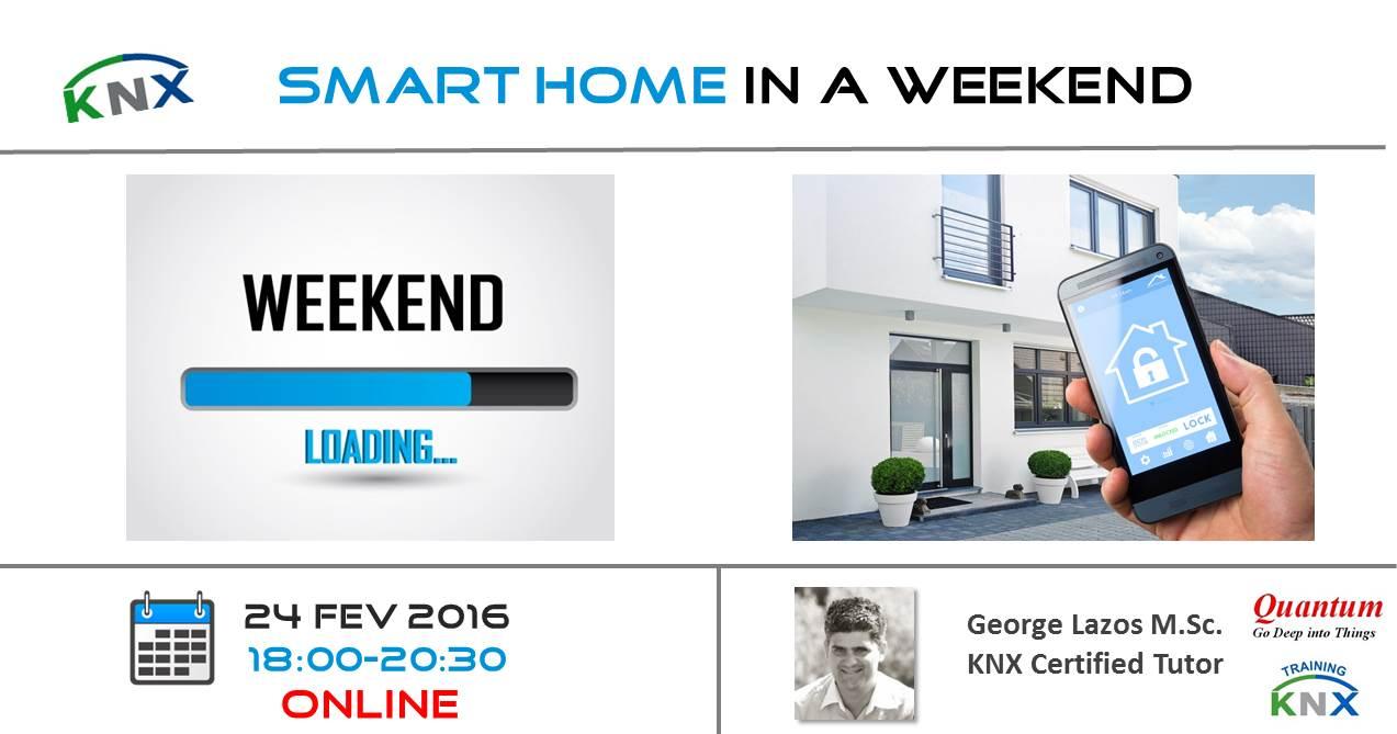 Δωρεάν KNX webinar, Τετάρτη 24 Φεβρουαρίου, 18:00