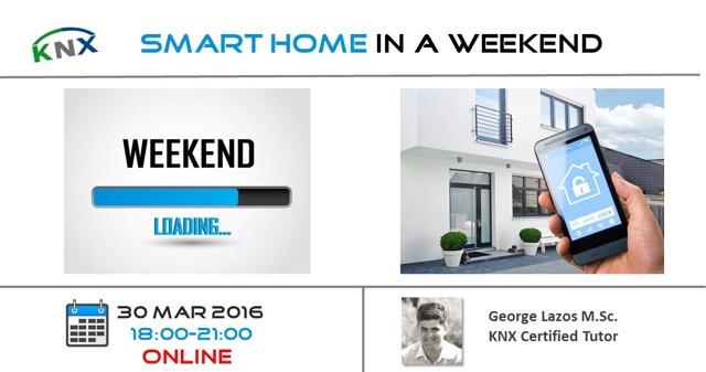 Έξυπνο σπίτι σ'ένα Σαββατοκύριακο; Δωρεάν KNX Webinarστις 30/3/2016