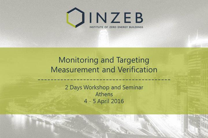 Διήμερη Εκπαίδευση – Monitoring & Targeting – Measurement & Verification