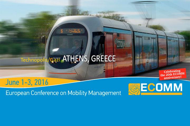 ECOMM 2016: Συνέντευξη με τον Timothy Papandreou, Διευθυντή του Γραφείου Καινοτομίας στον Δημόσιο Οργανισμό Μεταφορών του Σαν Φρανσίσκο