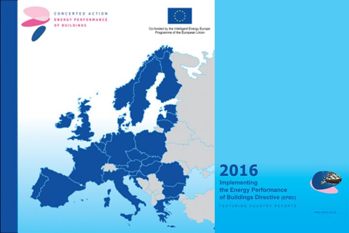 Νέα έκθεση για την εφαρμογή της Οδηγίας για την Ενεργειακή Απόδοση των Κτιρίων