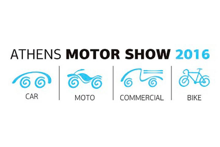 Athens Motor Show 2016