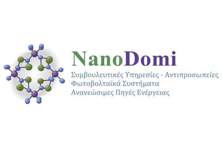 """Υπηρεσίες """"SAVE ENERGY BUILDING"""" από τη NanoDomi"""