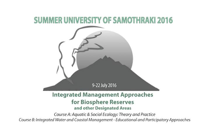 Θερινό Πανεπιστήμιο στη Σαμοθράκη
