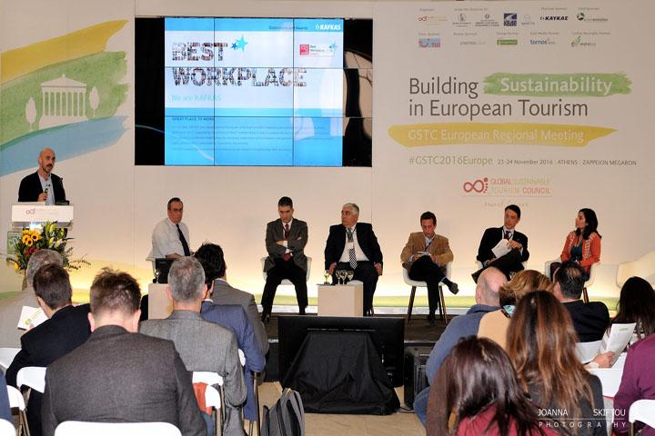 H ΚΑΥΚΑΣ στο GSTC European Regional Meeting: Συνέδριο Αειφόρου Ανάπτυξης Τουρισμού