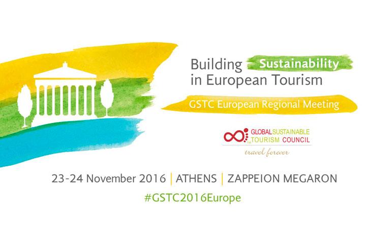 1η Ευρωπαϊκή συνάντηση του Παγκόσμιου Συμβουλίου Αειφόρου Τουρισμού (GSTC), 23-24 Νοεμβρίου 2016, Ζάππειο Μέγαρο.