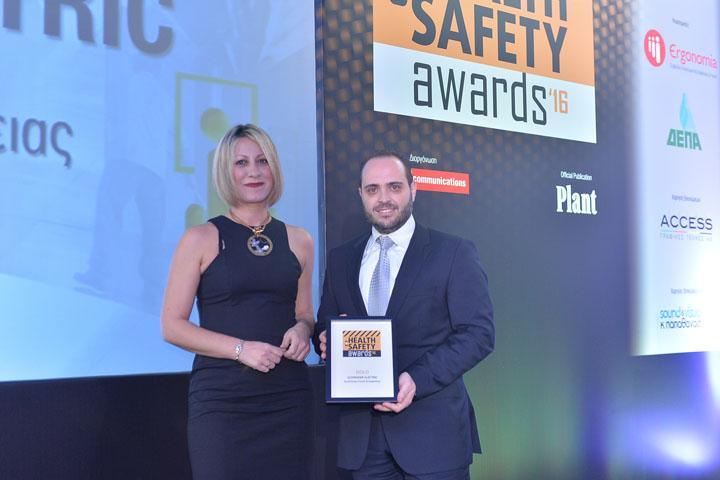Δύο βραβεία για την Schneider Electric στα Health & Safety Awards 2016