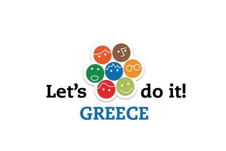Let's do it Greece – Κυριακή 2 Απριλίου 2017