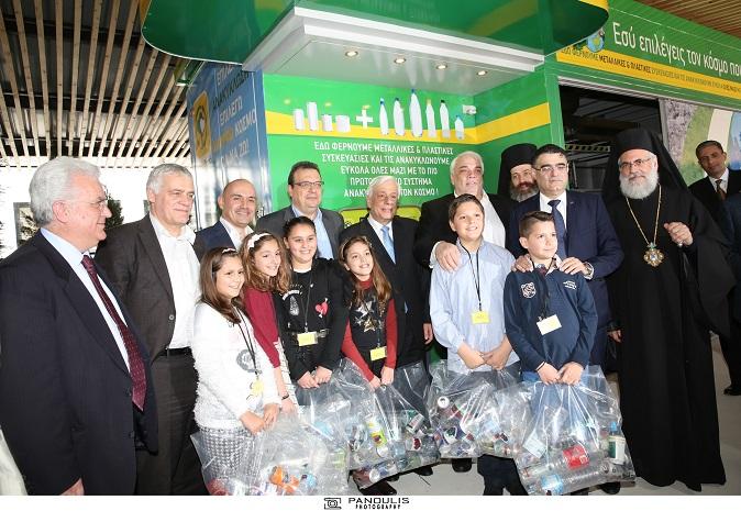 Εγκαινιάστηκε το πρώτο πανευρωπαϊκό Πάρκο Περιβαλλοντικής Εκπαίδευσης & Ανακύκλωσης
