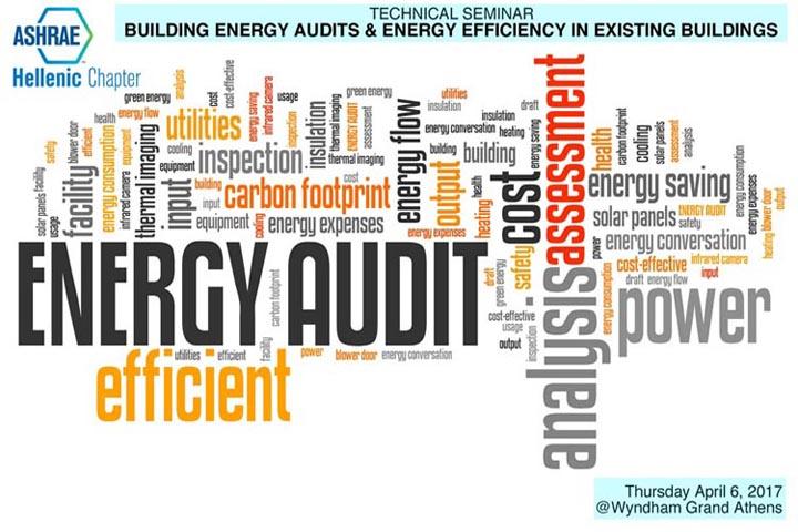 Εκδήλωση «Ενεργειακοί Έλεγχοι και Ενεργειακή Αποδοτικότητα Υφισταμένων Κτιρίων» από το Ελληνικό Παράρτημα της ASHRAE
