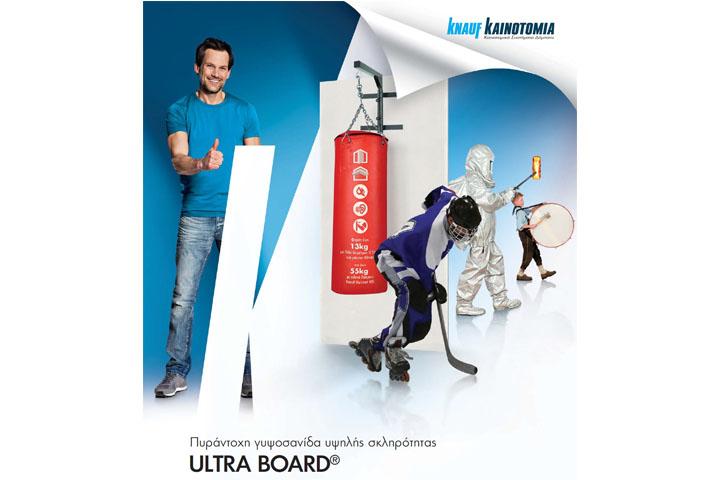 Knauf Ultra Board® – Νέα καινοτομική, πυράντοχη γυψοσανίδα
