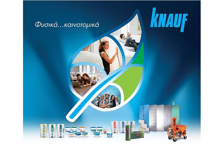 Bravo Awards – Βράβευση της Knauf στην κατηγορία Bravo Governance