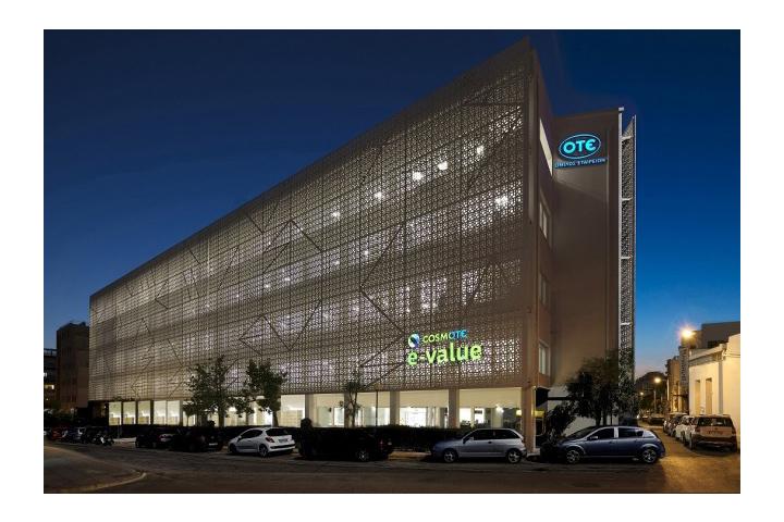 Νέο υπερσύγχρονο «πράσινο» κτίριο για την COSMOTE e-value στον Κεραμεικό