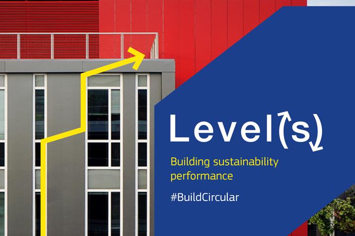 Level(s) – Η Θεσμική Διάσταση για την Αειφορία των Κτιρίων στην Ευρωπαϊκή Ένωση
