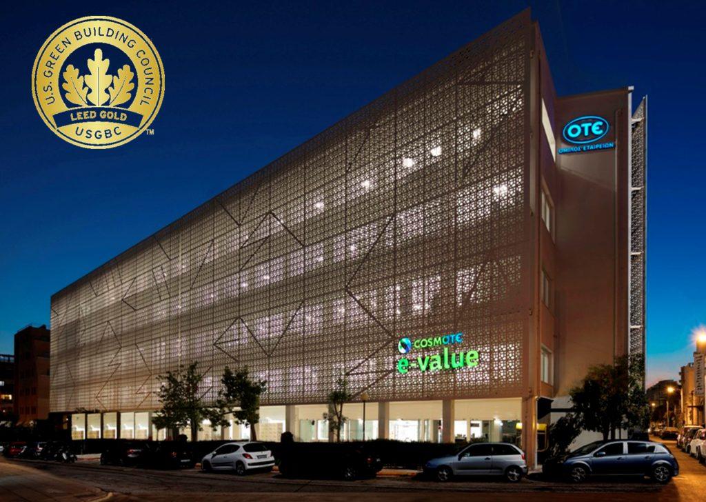 Eπίσκεψη και παρουσίαση του κτιρίου OTE Estate Κεραμεικός