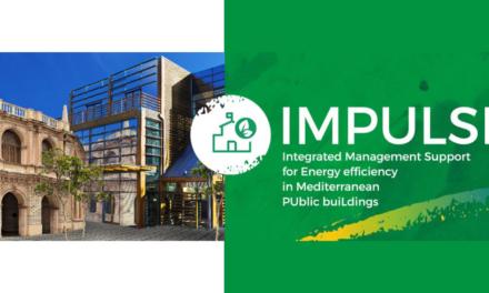IMPULSE: Ένα πρόγραμμα πιλότος για τη σταδιακή ενεργειακή αναβάθμιση των δημόσιων κτιρίων στη Μεσόγειο