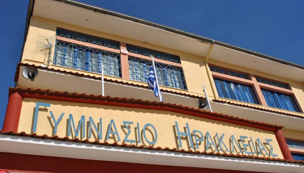 Σέρρες: 4 εκατ. ευρώ για ενεργειακή αναβάθμιση δημοτικών κτιρίων και σχολείων