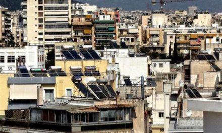 Νέο «Εξοικονομώ κατ'οίκον» για 20.000 νοικοκυριά – Πότε προκηρύσσεται