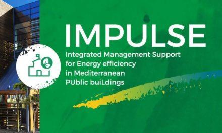 Υλοποίηση του έργου IMPULSE στο δήμο Ηρακλείου