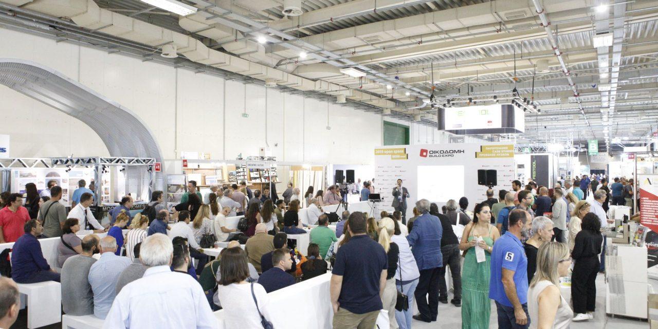 Με επιτυχία ολοκληρώθηκε το 3ήμερο Building Green Open Space 2019, στο Metropolitan Expo