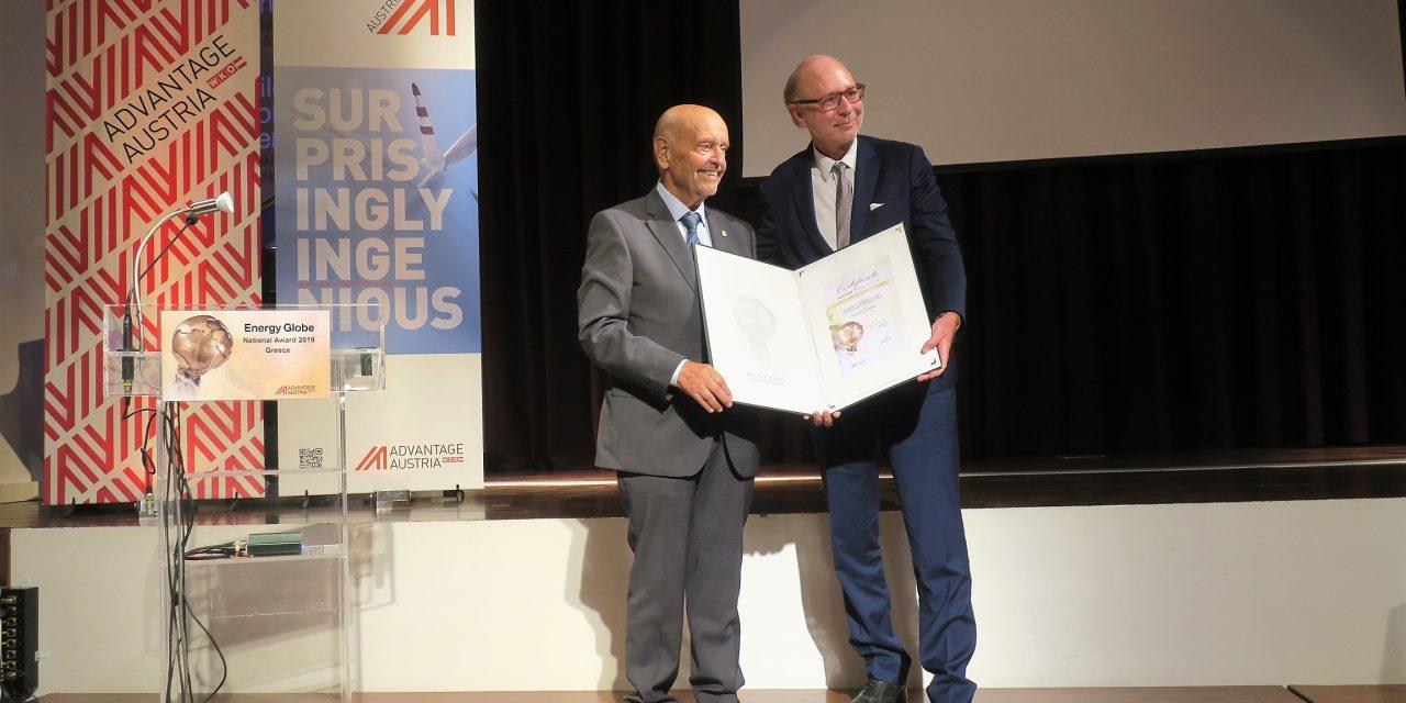 Στον Όμιλο Εταιρειών ΙΤΑ το Εθνικό Βραβείο Energy Globe Ελλάδας 2019